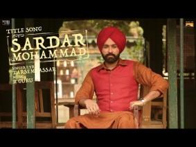 Sardar Mohammad Title Track Song Lyrics