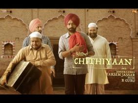 Chithiyaan Song Lyrics