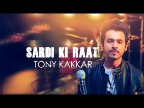 Sardi Ki Raat Song lyrics