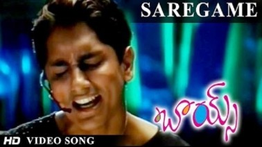 Saregame Song Lyrics
