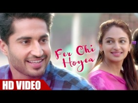 Fer Ohi Hoyea Song Lyrics