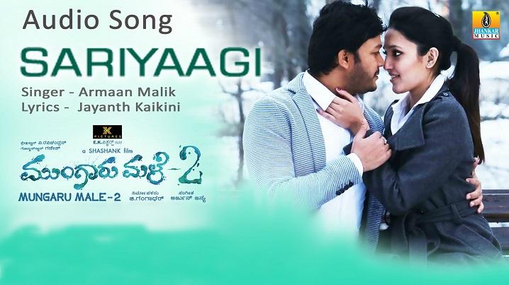 Sariyaagi Song Lyrics