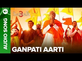 Ganpati Aarti Song Lyrics