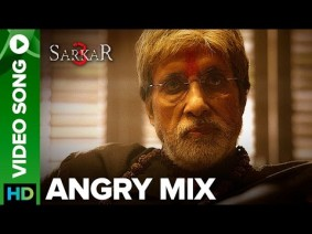 Angry Mix Song Lyrics
