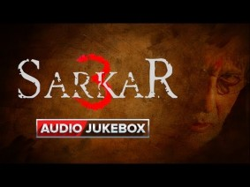 Sam Dham Song Lyrics