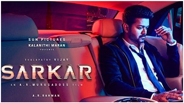 Sarkar Lyrics