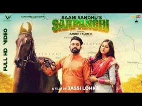 Sarpanchi Song Lyrics