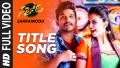 Sarrainodu Title Song Lyrics