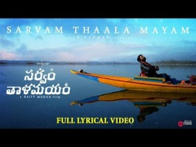 Sarvam Thaala Mayam (Telugu) Song Lyrics