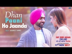 Dhan Paani Ho Janda Song Lyrics