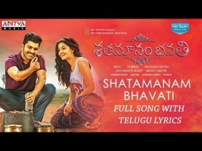 Sathamanam Bhavathi Title Song Lyrics