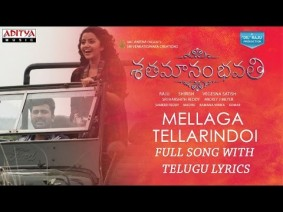 Mellaga Tellarindoi Song Lyrics