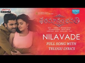 Nilavade Song Lyrics