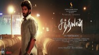 Sathriyan - 2017 Lyrics