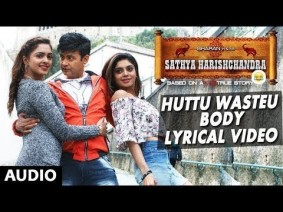 Huttu Wasteu Bodyge Song Lyrics