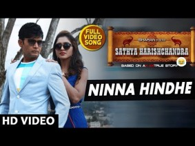 Ninna Hindhe Song Lyrics