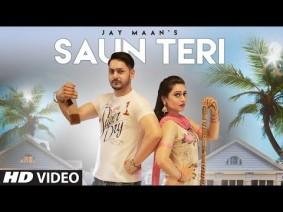 Saun Teri Song Lyrics