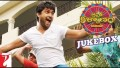 Savari Savari Song Lyrics