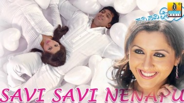 Savi Savi Nenapu Song Lyrics