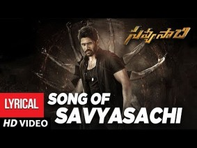 Savyasachi Song Lyrics