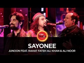 Sayonee Song Lyrics
