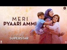 Meri Pyaari Ammi Song Lyrics