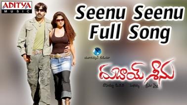Seenu Seenu Song Lyrics