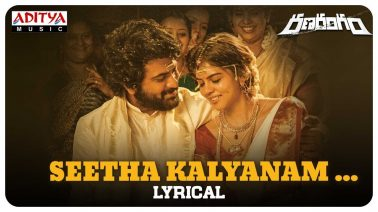 Seetha Kalyana Vaibhogame Song Lyrics