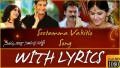 Sitamma Vakitlo Song Lyrics