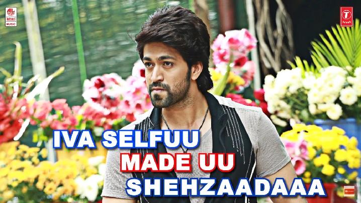 Self Made Shehzaada Song Lyrics