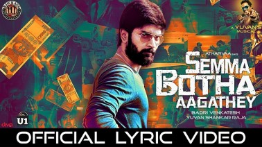 Semma Botha Aagathey Song Lyrics