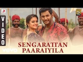 Sengarattan Paaraiyula Song Lyrics