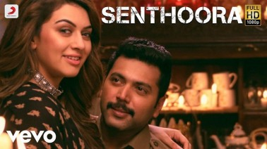 Senthoora Song Lyrics