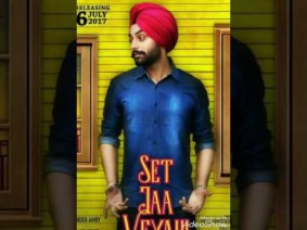 Set Jaa Veyahi Song Lyrics
