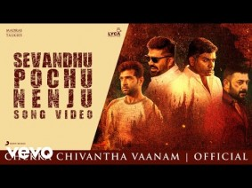 Sevandhu Pochu Nenju Song Lyrics