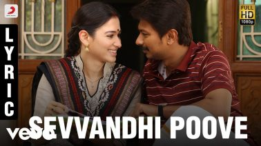Sevvandhi Poove Song Lyrics