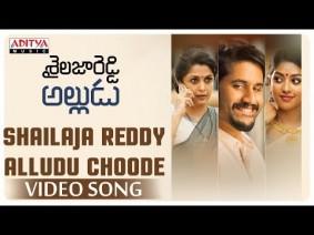 Shailaja Reddy Alludu Choode Song Lyrics