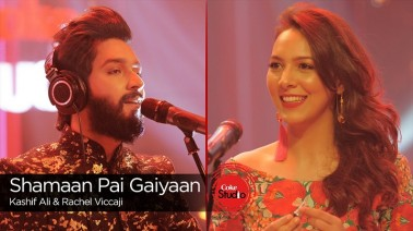 Shamaan Pai Gaiyaan Song lyrics