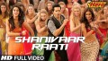 Shanivaar Raati Song Lyrics