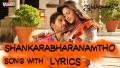 Sankarabharanam Tho Song Lyrics