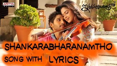 Sankarabharanam Tho Song Lyrics