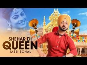 Shehar Di Queen Song Lyrics