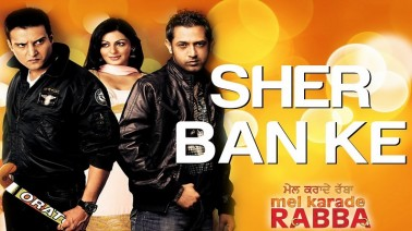 Sher Banke song Lyrics