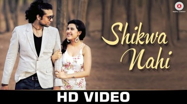 Shikwa Nahi Song Lyrics