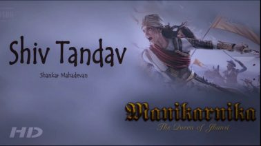 Shiv Tandav Song Lyrics