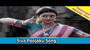 Siva Poojaku Song Lyrics