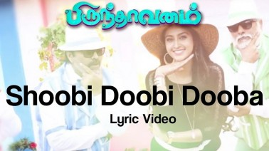 Shoobi Doobi Dooba Song Lyrics
