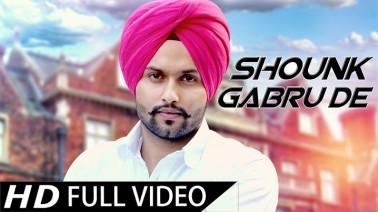 Shounk Gabru De Song Lyrics