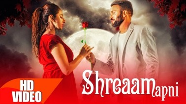 Shreaam Apni Song Lyrics
