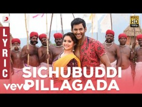 Sichubuddi Pillagada Song Lyrics